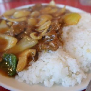 泉区寺岡・寺岡飯店で「加喱牛肉」//早い話が「牛肉入り中華飯のカレー味」。とろりとろりと甘口カレー。