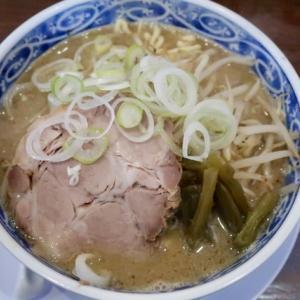 名取市増田・麺屋 八「味噌ラーメン」//見た目はそんなに辛くはなさそうだったのに、辛い痺れる刺激的。