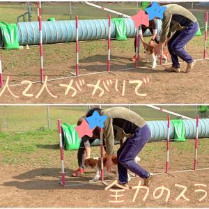 てぃくくと アジ練@千葉 3連休も練習③篇
