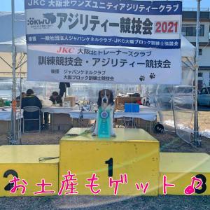 【消化試合!】てぃだと 大阪北ワンズユニティ2021篇