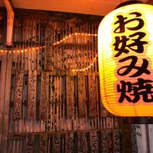 お店の味!広島風のお好み焼き!