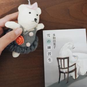 (Book Review / 感想) 雪の練習生 / 多和田洋子 * Memoirs of a Polar Bear / Yoko Tawada