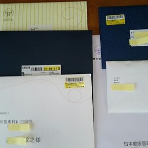 ビックリ! 婚活サイトで資料を頼んだら、こんなイッパイ、パンフレットが郵送されて来た~