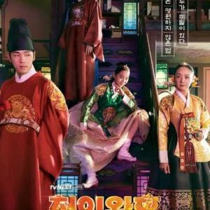 朝鮮王朝 歴代王の名前覚え歌
