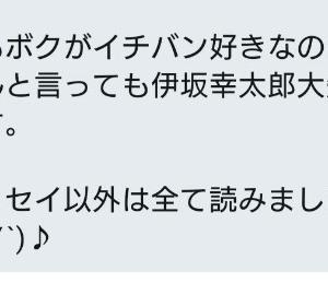 【読書記録】伊坂幸太郎「陽気なギャング」シリーズ