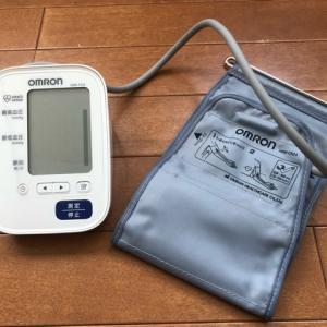 オムロン血圧計HEM-7133の価格は?最安値で購入しました【口コミ】