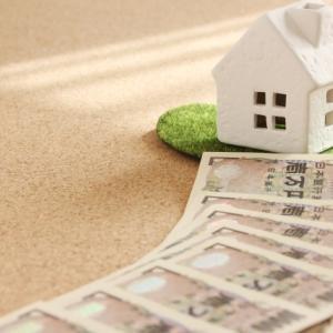 りそな銀行「住宅ローン一部繰上返済」の体験談【早期完済の秘訣】