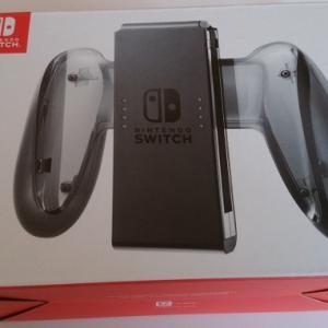 任天堂switch用のジョイコン充電グリップが取り外しいらずで便利。