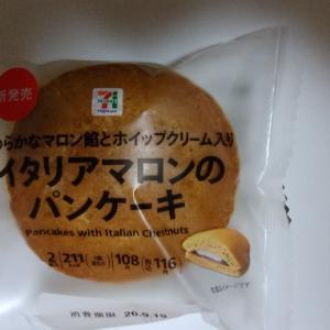 イタリアマロンのパンケーキをセブンイレブンで買ってきた