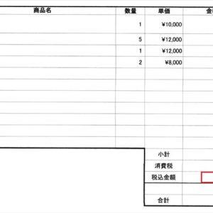 アフィリエイトコンサル生かざみいさんが月収10万円を達成!