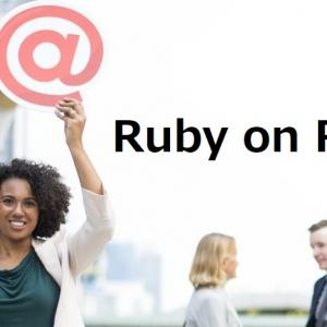 アットマーク(@)の意味は?【Ruby on Rails超入門】初心者にも分かりやすく解説