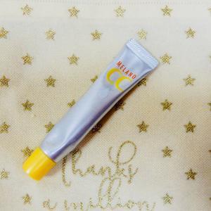 メラノCC美容液のニキビや毛穴への美白効果などの口コミを書いた