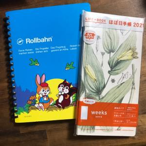 気になる一冊 KADOKAWA「わたしのノートの使い方」