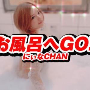 【お風呂へGO!!】お風呂の中が丸見え!動画