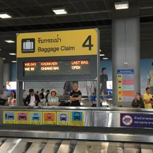 バンコク旅行記 2019年2月 Trip in Bangkok スワンナプームから市内は快適で安いARで。 【アジア4ヶ国歴訪旅】 #026