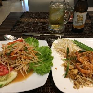 超大作いよいよ完結!バンコク旅行記 2019年2月 Trip in Bangkok【アジア4ヶ国歴訪旅】#027~029(シリーズ最終回)を一挙公開!