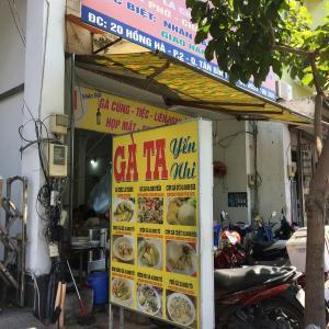 ベトナム・サイゴン旅行記 2019年4月 Trip in Hochiminh city タンソンニャット空港へ「徒歩」でアクセス、ぶっかけ飯屋を発見! 【瓢箪からベト旅】 #3