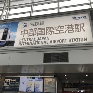 【最新シリーズ韓国編】「G20を回避してセントレアから韓国旅」の韓国部分(3本)をUPします!