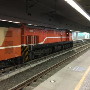 台湾・高雄旅行記 2019年5月 Trip in Taiwan 高鐵で高雄入り。爆音ディーゼル機関車に遭遇。 【元号またぎの旅】 #008