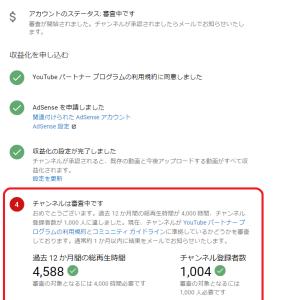 【速報】サブchの「Pirates」chも登録者1000名達成!