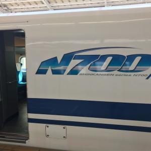 エアアジアジャパンでの仙台帰省と松阪の旅