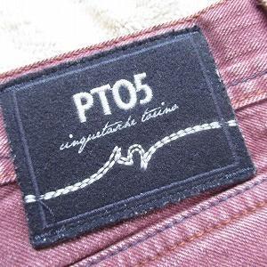PT05のパッチ