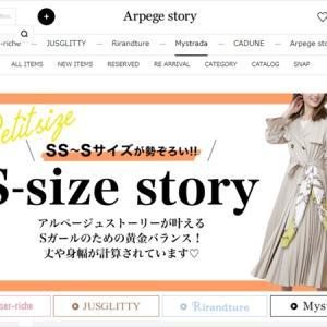 155cm以上:マイストラーダ(Mystrada)5号 高身長で細身・華奢な女性向き小さいサイズ服ブランド・通販