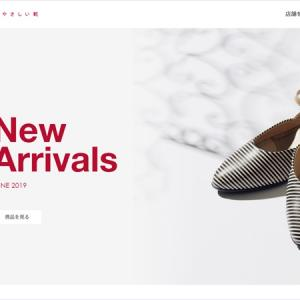 21.5cm:フィットフィット(fitfit) シンデレラサイズ/小さいサイズの靴ブランド・レディースシューズ通販