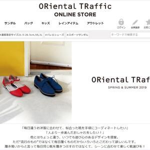 21.5cm:オリエンタルトラフィック(ORiental TRaffic) シンデレラサイズ/小さいサイズの靴ブランド・レディースシューズ通販
