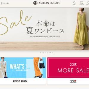 タカシマヤファッションスクエア(FASHION SQUARE)小柄×高身長設定1号/3号/5号/7号小さいサイズ服ブランドセレクトショップ
