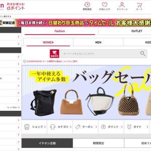 ドコモのファッション通販サイト[d fashion] 小柄×高身長設定1号/3号/5号/7号小さいサイズ服ブランドセレクトショップ