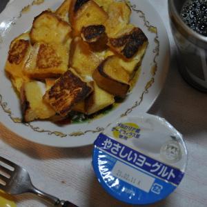 炒り卵とスクランブルエッグ・・65sgg。