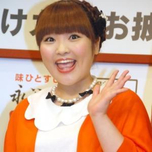 柳原可奈子が結婚!旦那さまはフジテレビ社員?塚本高史に似ている?