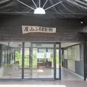 大川町鉄道百景② ~ 大川野駅 ~