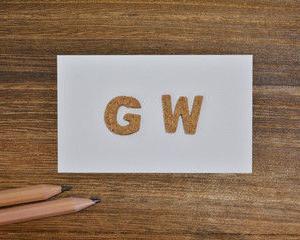 GW終わる