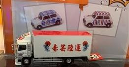 香港迷のハートをわしずかみされちゃう車を発見! (笑) in TINY微影