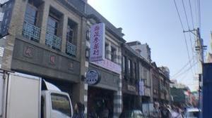 台湾紀行記 初の台北へ⑭  迪化街から涼州街へ 青木由香さん経営のセレクトショップ『你好我好』へも寄りました!