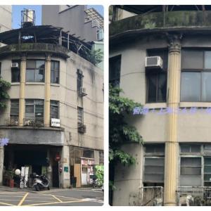 台湾紀行記 初の台北へ⑯  迪化街から涼州街~保安街~安西街へ  おしゃれな空間の『保安84』もチェック!