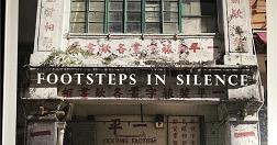 """写真集『FOOTSTEPS IN SILENCE""""』を出された稲垣直子さんのトークイベント参加してきました! in 中目黒アンダーザマット"""
