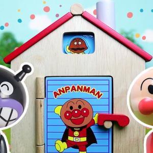 アンパンマン おもちゃ 木のパン工場で遊んだよ♪ ANPANMAN