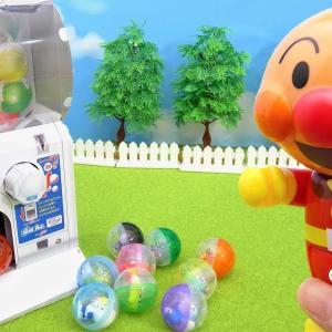 アンパンマン おもちゃ アニメ ガチャガチャ ガシャポン なにがでてくるかな? アニメキッズ