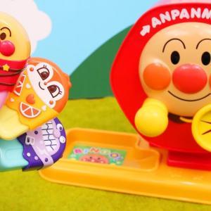 アンパンマン ガラガラふくびきビンゴでアイスキャンディーがでてくるよ!おもちゃ アニメ【新商品】★サンサンキッズTV★