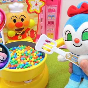 アンパンマン おもちゃ アニメ コキンちゃん お弁当 アンパンマン キッチン ❤ アニメキッズ
