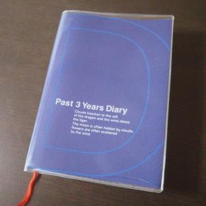 【次男】卒園式と3年日記