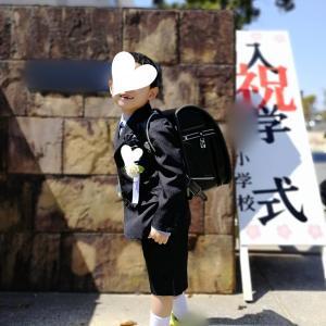 【次男】ピカピカの1年生