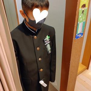 【長男】制服の採寸