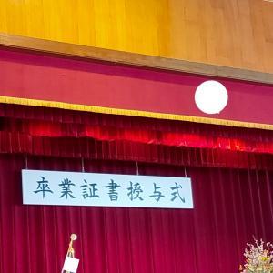 【長男】小学校卒業式