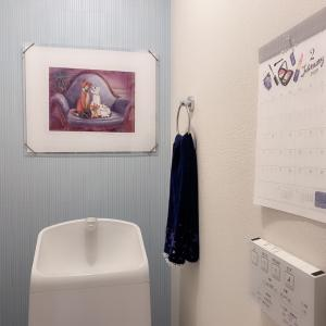 IKEAのアウトレットコーナーで発見したお宝でお手洗いを可愛く!