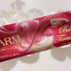 美味しすぎて大量ストックしているアイス