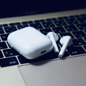 iPhoneユーザのみんな!ワイヤレスイヤホンはAirPodsで決まりでしょ!